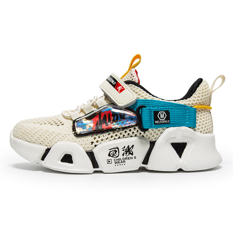 Kids lively Sneakers Boys Girls Sandals